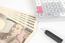 名古屋の女性司法書士 財産調査 残高証明の取得