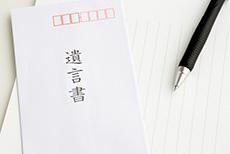 名古屋市天白区 植田駅の女性司法書士による遺言書作成業務について